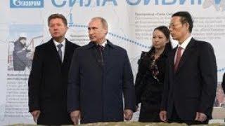 Путин на церемонии запуска газопровода