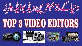 Top 3 Video Editing Software for YouTube