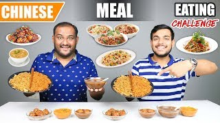 CHINESE MEAL EATING CHALLENGE | Chinese Rice & Noodles Eating Competition | Food Challenge