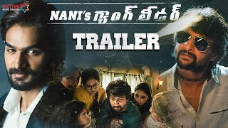 Nani's Gang Leader Trailer | Karthikeya | Vikram Kumar | Anirudh Ravichander | Mythri Movie Makers