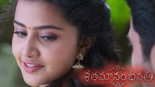 Praveen disturbs while Anupama is expressing her love to Sharwanand - Shathamanam Bhavathi