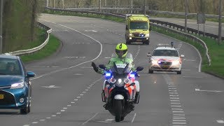 BMW K1600 and Volvo V70 Dutch Traffic Police escort Ambulance code 3 to Hospital! #794