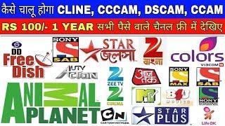 09-2-2019,1 Year DSCAM,1 Year IPTV,Asiasat7 Autoroll,Sony