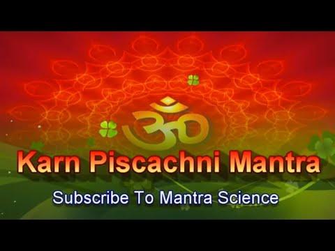Extremely Powerful Mahavidya Karna Pishachini Mantra