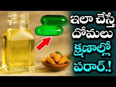 AMAZING Tip to Get Rid of Mosquitoes at Home   Vitamin E Capsules for Mosquitoes   VTube Telugu