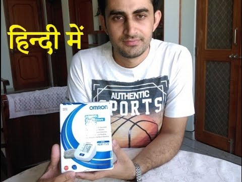 How to use automatic (digital) blood pressure monitor & Omron HEM-7120 Review in Hindi l ABC