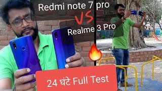 Realme 3 pro vs Redmi Note 7 pro Full Day 24 hrs. Test | Who is Winner