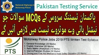 3:10) How To Pass Motor Way Police Test Video - PlayKindle org