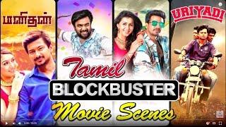 Download Latest Tamil Movies 2016   Back to Back Scenes  Manithan   Vetrivel   Velainu Vandhutta Vellaikaaran Video