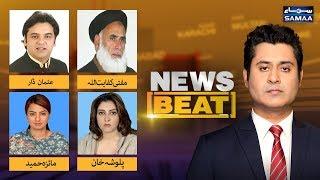 Azadi March | News Beat | Ehtesham Amir-ud-din | SAMAA TV | 04 October 2019