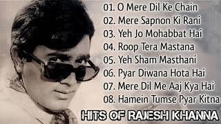 Best Of Rajesh Khanna ll Rajesh Khanna Hit Songs Jukebox ll Best Evergreen Old Hindi Songs