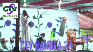 চরমোনাইর মাহফিলে গাওয়া এস্কের গজল