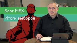 С новым сроком! Вам 6 лет добавили   Блог Ходорковского