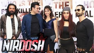 NIRDOSH Movie Trailer Launch - Arbaz Khan | Manjari Fadnnis | Ashmit Patel | Maheck Chahal