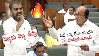 Mataku Mata: Anil Kumar Yadav Vs Buchaiah Chowdary | AP Assembly Sessions 2019 | Political Qube