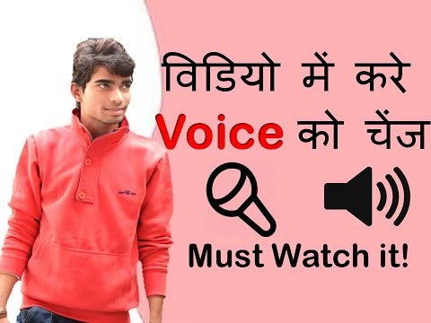 How to Change Voice in Video Android
