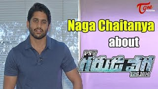 Naga Chatinya About Garuda Vega | Rajasekhar | Pooja Kumar