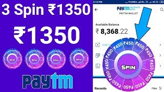 Spin To Paytm Cash/With Payment Proof / daily eran money