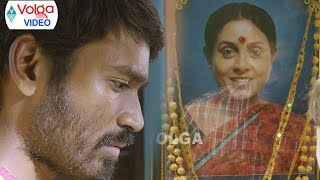Raghuvaran B.tech Songs || Amma Amma || Dhanush, Amala Paul