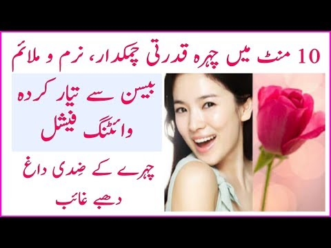 Miracle Whitening Tip for Face || clean & clear Spotless Skin