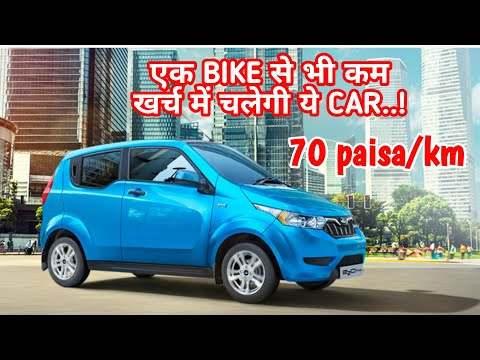 mahindra e2oplus | best electric car | electric cars in india 2017 | FREE ADVICE