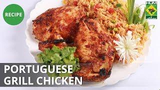 Portuguese grill chicken | Lazzat | Masala TV | Samina Jalil