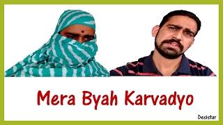 Mera Byah Karvadyo | Funny Video | Haryanvi Comedy | Desistar | PK