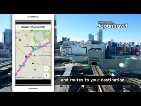 """""""NAVITIME for Japan Travel"""" App Introduction movie"""