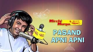 Mirchi Murga | Bhabhi ji ko devar pasand hai
