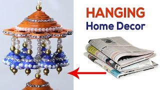 Newspaper Wall Hanging: Best Out of Waste Material Craft | Newspaper Wind Chime