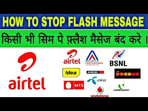How to stop Flash Message on airtel in Just one Click ?