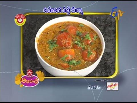Abhiruchi - Tomato Palli Kurma -  టమాటో పల్లీ కుర్మా