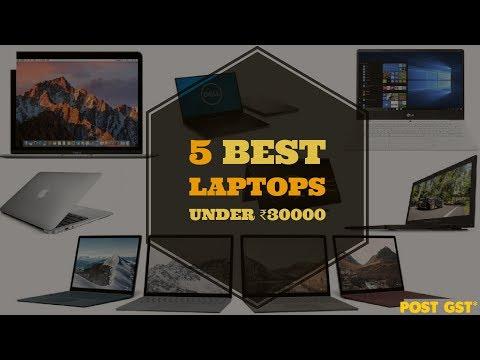 5 Best Laptops Under ₹ 30000 : December 2017