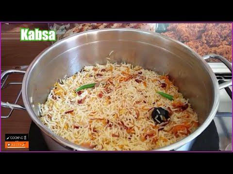 Chicken kabsa recipe | homemade restaurant-style Saudi chicken kabsa | arabian kabsa rice-