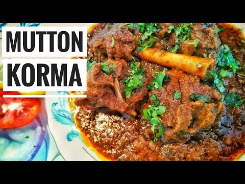 How To Make Mutton Korma | Mutton Recipe | In Hindi 2017