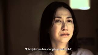 The unconditional love and strength of a woman and mother, Must Watch