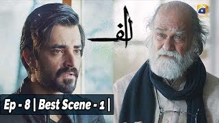 ALIF | Episode 08 | Best Scene - 01 | Har Pal Geo