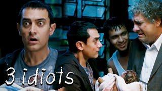 आमिर खान के आल इस वेल का कमाल   3 Idiots   Aamir Khan