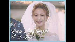 ENG SUB] Do you remember the first time we met? Ep 1: