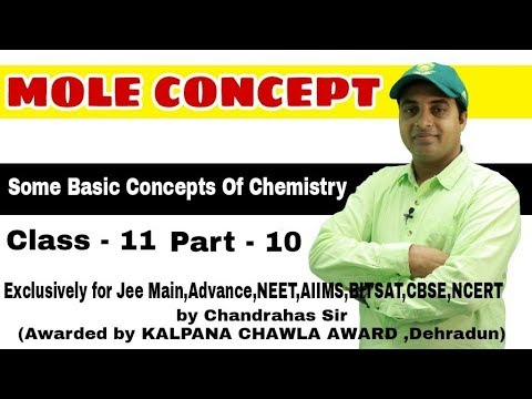 Mole concept - Minimum Moleculer Weight