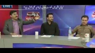 Fight between Latif Palijo Vs Qayyum Somro