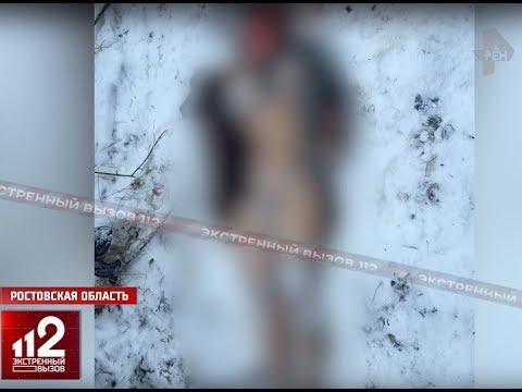 Xxx Mp4 Подростки за отказ от секса убили многодетную мать 3gp Sex