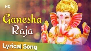 Ganesh Chaturthi Special | Ganesha Raja | Tada (2003) | Sharad Kapoor | Monica Bedi | Lyrical Song