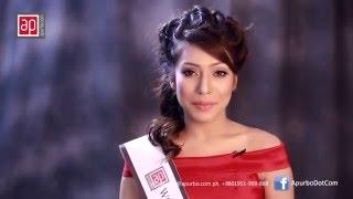Abony | World Miss University Bangladesh 2016