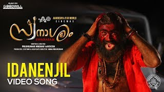 Swanasam Malayalam Movie | Idanenjil Video Song | Nikhil Prabha | Prijukumar Hridhay Aayoosh