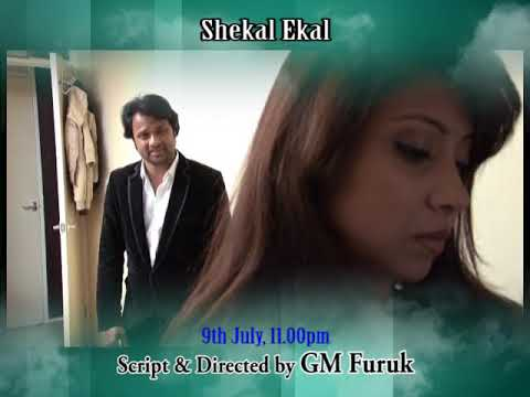 Trailer of Shekal Ekal