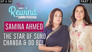 Suno Chanda's Samina Ahmad's Most Personal Interview | Part II | Rewind With Samina Peerzada