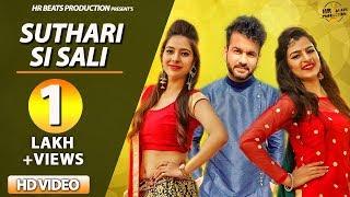 GUNDA | New Haryanvi Songs Haryanavi 2019 | Shiva Dahiya