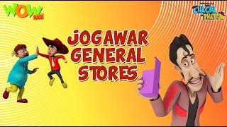 Jogawar General Stores - Chacha Bhatija - Wowkidz