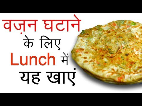 Healthy Recipes in Hindi | How to Cook Indian Vegetarian Roti | Easy Recipe For Fast Weight Loss
